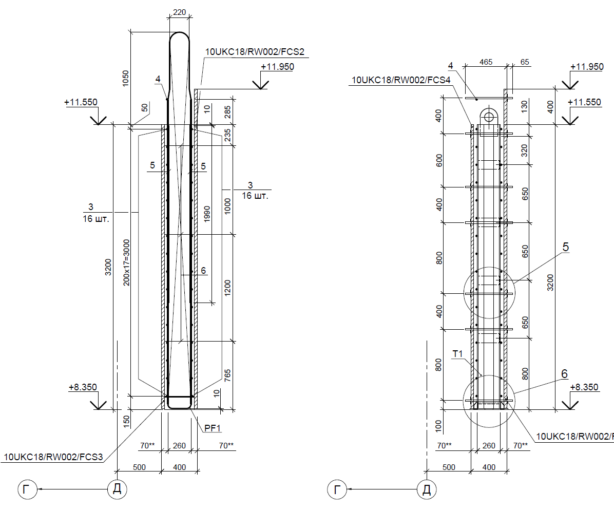 Design and calculation of reinforced concrete structures
