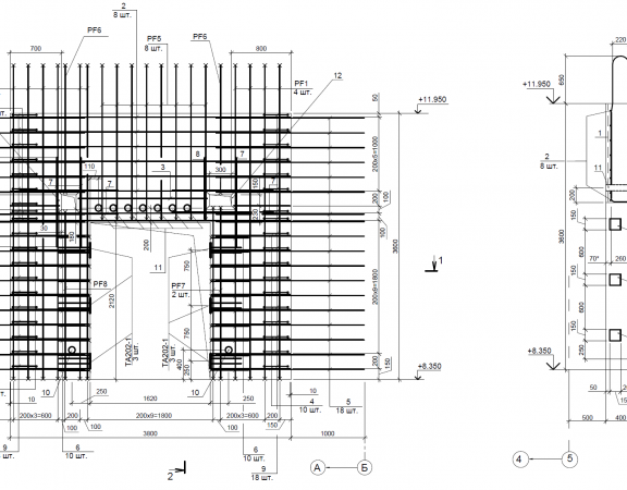 Design and calculation of reinforced concrete structures QL
